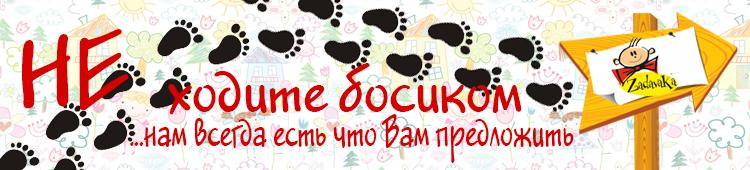 зимняя обувь для детей украина
